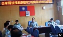 台湾军方紧急动员 救灾如同作战 (台湾国防部提供)