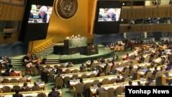 지난해 12월 유엔총회 본회의에서 북한 인권 상황을 국제형사재판소(ICC)에 회부하도록 하는 내용의 북한 인권 결의안을 표결에 부치고 있다. (자료사진)
