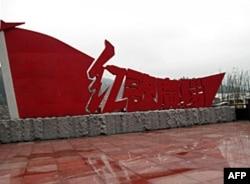 井岗山的红歌广场