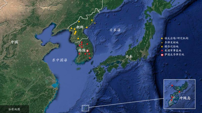 Եռակողմ քննարկումներ Սեուլում Հյուսիսային Կորեայի խնդրի վերաբերյալ