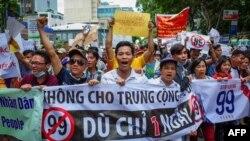 ၂၀၁၈ ဇြန္လတုန္းက တရုတ္စီမံကိန္း ဆန္႔က်င္ ဆႏၵျပသူမ်ား