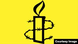 ເຄື່ອງໝາຍ ອົງການ Amnesty International