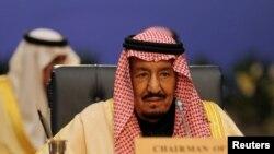 Vua Salman của Ả rập Xê út