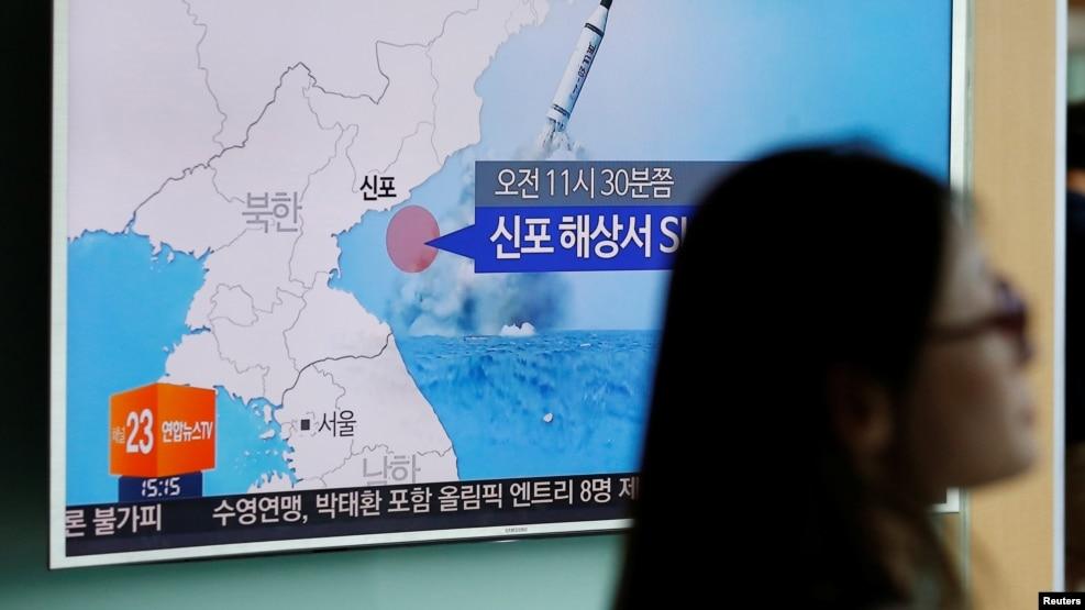 Fëmijët e të arratisurve nga Korea e Veriut