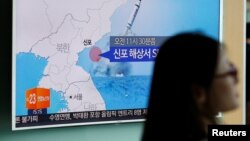 TV izveštaj Severne Koreje o neuspeloj raketnoj probi