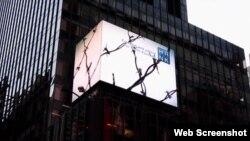 미국 워싱턴의 민간단체인 북한인권위원회(HRNK)가 뉴욕 중심부 맨해튼의 타임스퀘어에 북한인권 개선을 촉고하는 광고 캠페인을 시작했다. 사진출처= HRNK 웹사이트 영상 캡처.