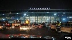 Bandar udara Domodedovo di kota Moskow.