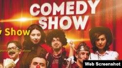 """Ümumdünya Gülüş Günü - """"Comedy Show"""" proqramında"""
