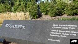 Khu tưởng niệm nạn nhân 11/9 tại Ngũ Giác Ðài
