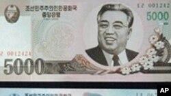 북한 화폐개혁 1주년