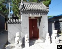 凤凰台村的老庙
