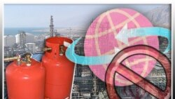 تهران از آرزوی مبدل شدن به صادرکننده عمده گاز طبیعی مايع دور ميشود