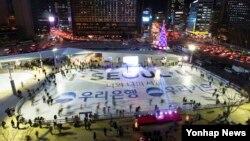 서울광장 앞 야외 스케이트장이 개장한 17일 시민들이 스케이트를 타고 있다.