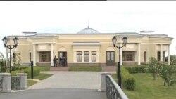 2012-06-04 粵語新聞: 普京與歐盟領導人討論敘利亞問題