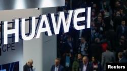 时事大家谈:左打中兴,右批华为,川普为何聚焦中国高科技?