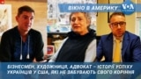 Історії успіху українців у США