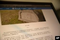 """Tự do học thuật có hay không ở Trung Quốc? Đại học Fudan ngày 19/12/2019. Tranh cãi nổ ra sau khi đại học hàng đầu TQ sửa đổi hiến chương để bỏ một đoạn về """"tụ do tư tưởng"""", """"tự do học thuật"""" ..."""