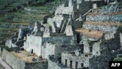 SHBA dakord t'i kthejnë Perusë mijëra artifakte të qytetërimit Inkas