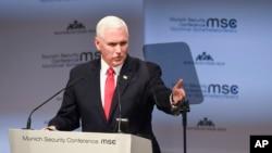 마이크 펜스 부통령이 16일 독일 뮌헨안보회의에서 연설을 하고 있다.
