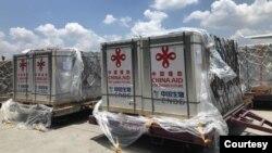 ျမန္မာအတြက္ ကိုဗစ္ကာကြယ္ေဆး ၅ သိန္း တရုတ္ေပးပို႔ (ဓါတ္ပံု- Chinese Embassy in Myanmar )