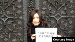 苏雨桐穿黑衣纪念六四。(苏雨桐网络分享图片)