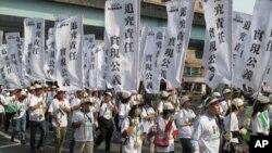 台灣反對派人士2月28日下午為228事件64周年舉行大遊行