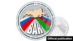 Ümumrusiya Azərbaycan Konqresi-logo