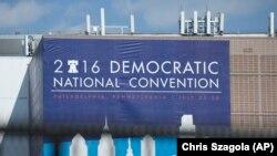 Konvansyon 2016 Pati Demokrat la