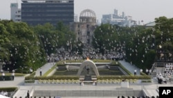 Ceremonija u Memorijalnom parku u Hirošimi za vreme obeležavanja 68. godišnjice bombardovanja.