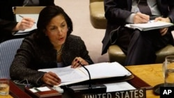"The Haitian people hold a ""deep desire"" to see their country stand on its own, said U.S. Permanent Representative to the UN Susan Rice. (file photo)"