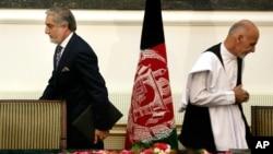 2014-yil 21-sentabr kuni olingan bu suratda Afg'onistonning ikki rahbari tsvirlangan.