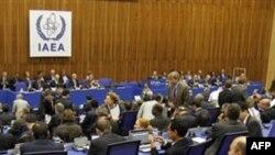 Một phiên họp của ban quản trị IAEA