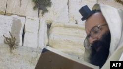 Qüdsün yəhudilər üçün mənası (VİDEO)