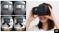 Virtual Reality နည္းပညာသံုး ပညာသင္ၾကားမႈ