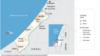 Ai Cập trục xuất 7 người Palestine về Gaza