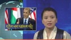 Kunleng News March 22, 2013