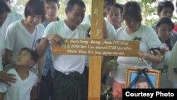 ဂြန္ဆုိင္းေအာင္စ်ာပနမွာ က်န္ရစ္သူမိသားစု။ (Photo Credit to Justice for Gum Seng Awng)