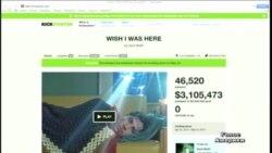 Через Kickstarter залучено вже 650 мільйонів