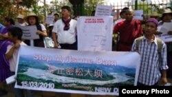 2010年缅甸社会公开抗议建造密松大坝。(照片来源:缅甸非政府组织克钦发展网络提供)