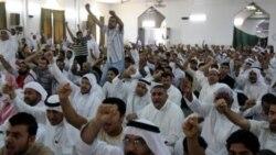 سازمان ملل، بحرين را به خاطر زندانی کردن فعالان سیاسی شيعه محکوم کرد