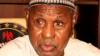 Gwamnan jihar Katsaina, Aminu Bello Masari (Twitter/@GovernorMasari)