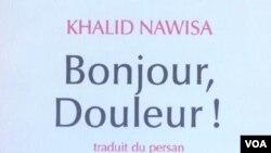 چاپ مجموعه داستان های نویسا به زبان فرانسوی