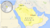 IS nhận trách nhiệm về vụ tấn công tự sát tại Ả Rập Xê-út
