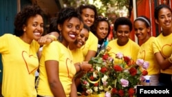 yellow movement members in Addis ababa universty