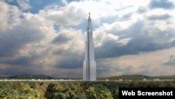 """世界第一高楼, 长沙""""天空城市"""", 在长沙郊区破土动工 (网站视频截图)"""