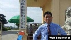 中國著名刑事辯護律師李金星。 (李金星微信圖片)