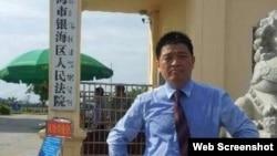 中国著名刑事辩护律师李金星。(李金星微信图片)
