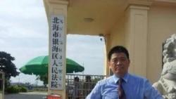 维权律师李金星被吊照 指中国刑辩律师面临极限压力