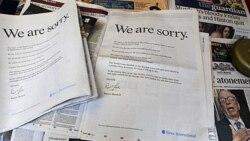 ارتباط برخی روزنامه نگاران با دولت محافظه کار بريتانيا