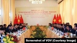 Ngoại trưởng Vương Nghị của Trung Quốc đề nghị cùng với Việt Nam hợp tác cùng khai thác trên Biển Đông tại một cuộc họp của Ủy ban chỉ đạo hợp tác song phương Việt Nam-Trung Quốc tổ chức tại TP HCM hôm 16/9.